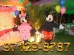 Painel de Bola Mickey